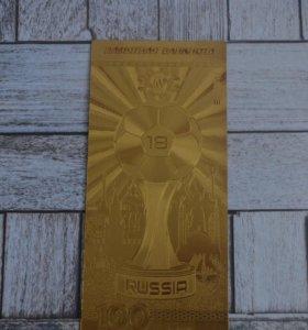 100 рублей сувенирные ЧМ по Футболу