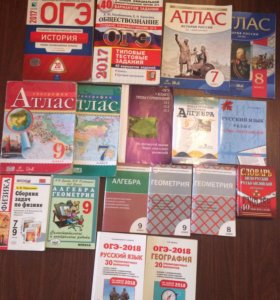 Книги по подготовке и учебники