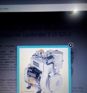 Продажа двигателя Lamborghini