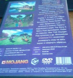Диск Minecraft Adventure