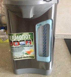 Термопот Supra 4.2 литра