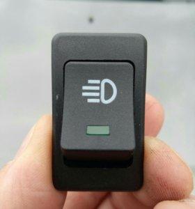 Кнопка для противотуманок