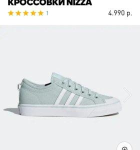 Абсолютно новые кроссовки