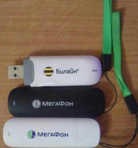 Модем 3G USB