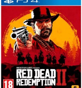 Ключ на предзаказ игры Red Dead Redemption 2