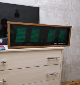 Электроника7