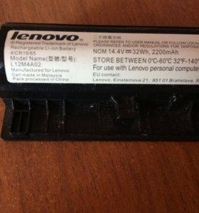 Батарейка на ноутбук Lenovo