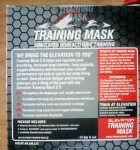 Traning mask