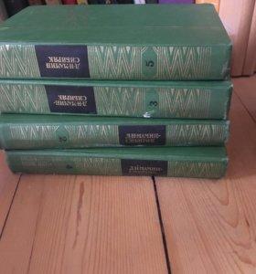 4 тома произведений Мамина-Сибиряка