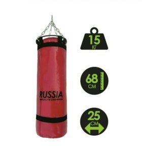 Мешок боксёрский 15 кг.(красный)
