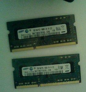 Оперативная память sodimm SAMSUNG DDR3 1 и 2 гб