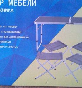 Новый! Столик и 4 стула для пикника