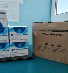 Система видеонаблюдения MatrixTech