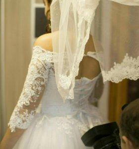 Счастливое платье