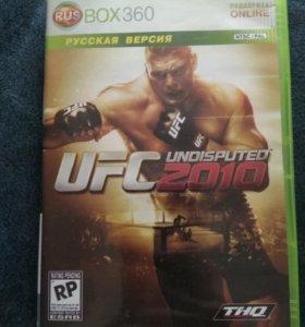 UFS2010 на Xbox 360