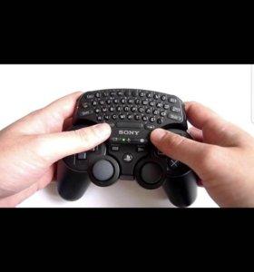 Клавиатура для игровой приставки PS3