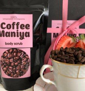 Натуральный кофейный скраб для тела