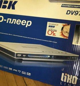 DVD-плеер BBK DV975S