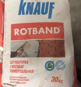 Штукатурка KNAUF РОТБАНД 30 кг.