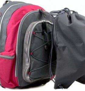 Школьный рюкзак + мешок для обуви