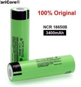 Power bank 6800 mah