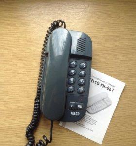 Телефон TELCO