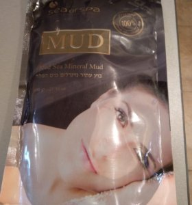 Натуральная грязь мертвого моря MUD