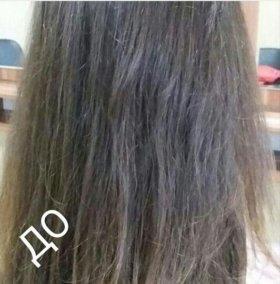 Био-Лечение волос