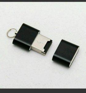 USB адаптер для карт памяти