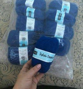 Синий мохер 10 клубочков