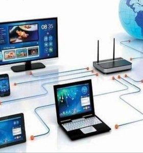 Настройка интернет, wi-fi роутеров, смарт tv