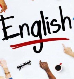 Выполняю работы по английскому языку