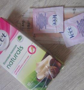 Veet 2 упаковки