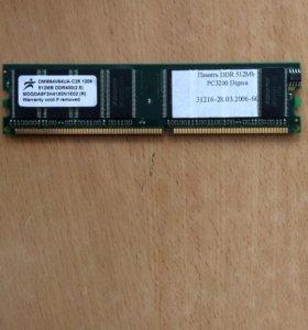 оперативная память Digma ddr 512mb