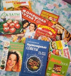 Книги, рецепты.