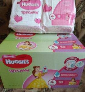 Трусики Huggies 4(9-14кг) для девочек и мальчиков
