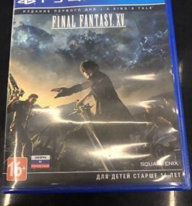 Игра для PlayStation 4 : Final Fantasy XV