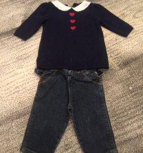 Комплект свитер +джинсы