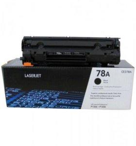 Картридж для принтера HP laserjet CE278A