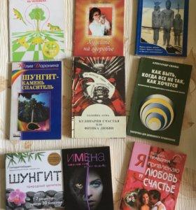Книги по самопознанию