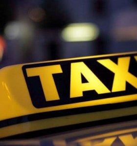 Водитель такси с личным автомобилем для работы в яндекс.такси