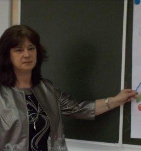 Учитель биологии
