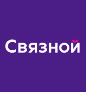 Продавец-консультант в п. Федоровский