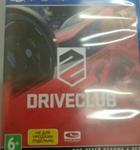Driverclub