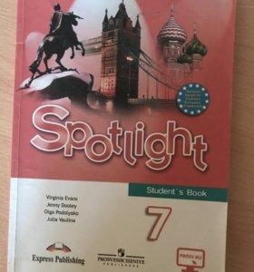 Учебник по английскому языку 7 класс spotlight
