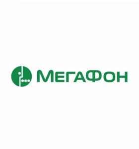 Специалист офиса продаж и обслуживания МегаФон (г. Междуреченск)