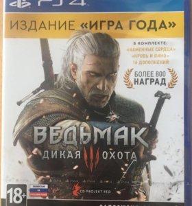 """НОВЫЙ Ведьмак 3 Дикая Охота. Издание """"Игра года"""""""