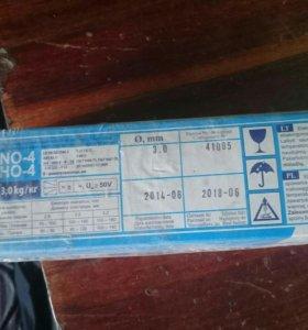 Электроды сварочные Ано-4 диаметр 3 мм