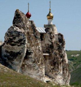 Автобусный тур 3 дн Подземные монастыри Белогорья