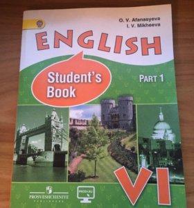 Английский язык 6 класс, учебник